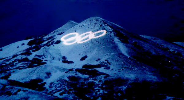 Rings Around the Mountain
